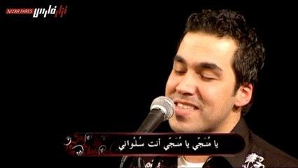 Nizar Fares نزار فارس - La Taghudda Ttarfa - لا تغض الطرف