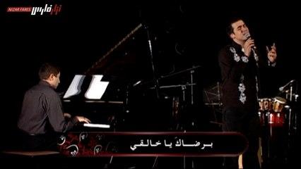 Nizar Fares نزار فارس - Biridaka - برضاك