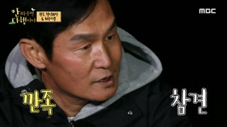 [HOT] Choi Yong-soo, who is at a loss due to Junghwan's compliments., 안싸우면 다행이야 210517
