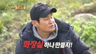 [HOT] Ahn Jung-hwan suffering from hard-nosed seniors., 안싸우면 다행이야 210517