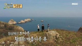 [HOT] Heo Su couple who trust Ahn Jung Hwan and follow him, 안싸우면 다행이야 210517