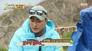 [HOT] Panicked Junghwan at Heo Jae's bomb remarks, 안싸우면 다행이야 210517