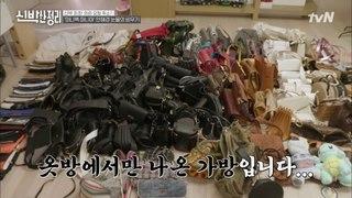 제품 매장 방불케하는 어마어마한 가방&신발의 양..ㄷㄷ 안혜경&윤은혜 #highlight