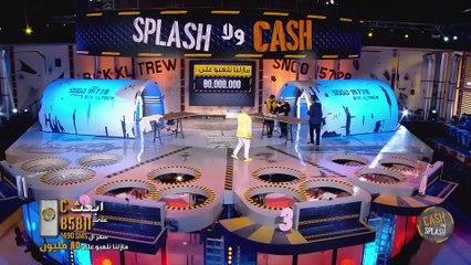 Cash or Splash S01 Ep24 14-05-2021 P03
