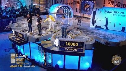 Cash or Splash S01 Ep24 14-05-2021 P02