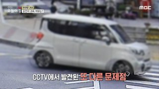 [INCIDENT] Whether the crosswalk accident, the driver is speeding?, 생방송 오늘 아침 210518
