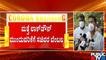 Ministers Ashok, Laxman Savadi, Basavaraj Bommai Says CM Yediyurappa Will Take Decision On Lockdown