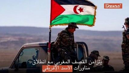 الجيش المغربي يرد على البوليساريو بقصف منطقة البريكة قرب مخيم الرابوني