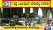 Heavy Traffic Jam At Dasarahalli Junction As Thousands Of Vehicles Enter Bengaluru