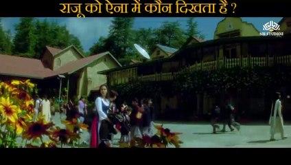 What Raju sees in Aina Scene   Raju Chacha (2000)    Ajay Devgn    Rishi Kapoor   Kajol    Tiku Talsania   Smita Jaykar   Johnny Lever   Bollywood Movie Scene  geeta Bijlani   Bollywood Movie Scene  