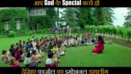 Kajol's Emotional dialogue for children Scene   Raju Chacha (2000)    Ajay Devgn    Rishi Kapoor   Kajol    Tiku Talsania   Smita Jaykar   Johnny Lever   Bollywood Movie Scene  