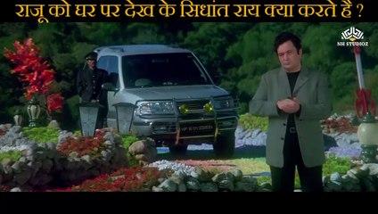 The reaction of Sidhant Rai after seeing Raju Scene   Raju Chacha (2000)    Ajay Devgn    Rishi Kapoor   Kajol    Tiku Talsania   Smita Jaykar   Johnny Lever   Bollywood Movie Scene  