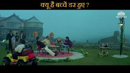 Why are the children scared Scene   Raju Chacha (2000)    Ajay Devgn    Rishi Kapoor   Kajol    Tiku Talsania   Smita Jaykar   Johnny Lever   Bollywood Movie Scene  geeta Bijlani   Bollywood Movie Scene  
