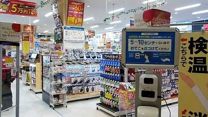 Taking Our Temperature Before Entering Stores in Japan