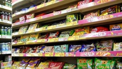 Japanese Drugstore Tour