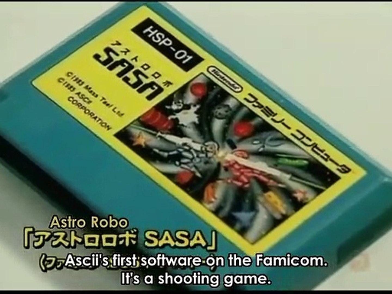 ゲームセンターCX 第06話 アストロロボSASA