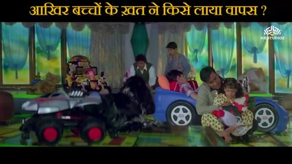 How did children's letter worked Scene   Raju Chacha (2000)    Ajay Devgn    Rishi Kapoor   Kajol    Tiku Talsania   Smita Jaykar   Johnny Lever   Bollywood Movie Scene  
