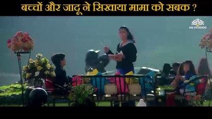 Children's taught a lesson to uncle Scene   Raju Chacha (2000)    Ajay Devgn    Rishi Kapoor   Kajol    Tiku Talsania   Smita Jaykar   Johnny Lever   Bollywood Movie Scene  
