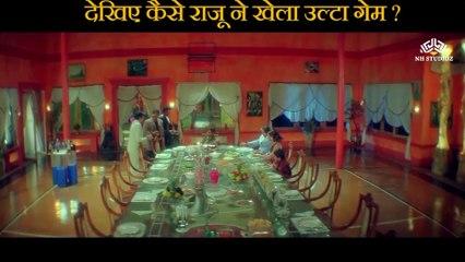 See how Raju played twisted Game Scene   Raju Chacha (2000)    Ajay Devgn    Rishi Kapoor   Kajol    Tiku Talsania   Smita Jaykar   Johnny Lever   Bollywood Movie Scene  