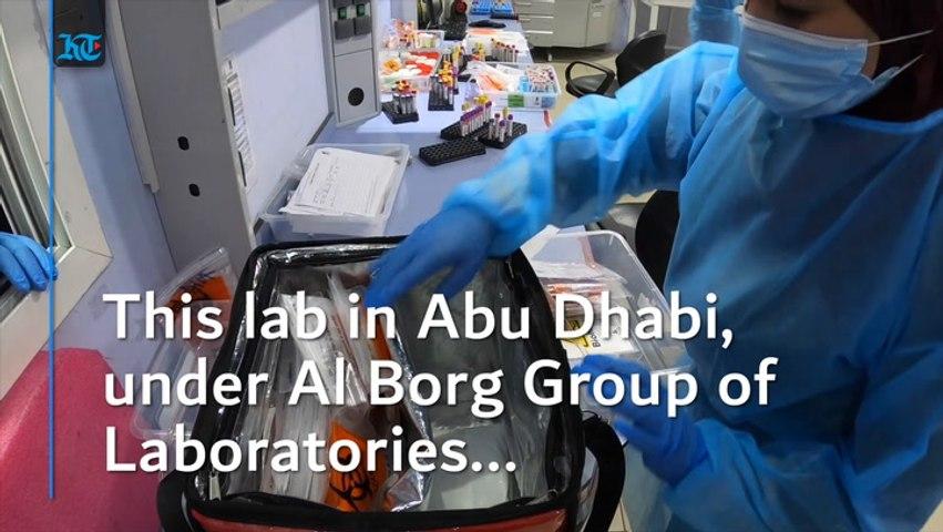 Al Borg Lab 1 Hd