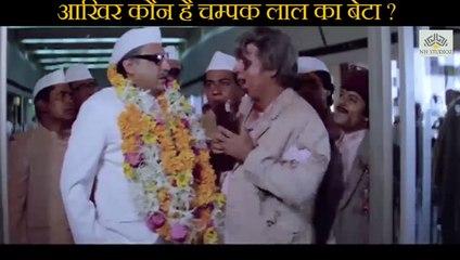 Who is Champaklal's Son Scene   Khoon Ka Karz (2000)    Vinod Khanna    Dimple Kapadia   Rajinikanth    Sanjay Dutt   Kimi Katkar   Sangeeta Bijlani   Bollywood Movie Scene  