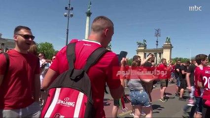"""""""يورو 2020"""".. حضور جماهيري واسع في مباراة البرتغال والمجر"""