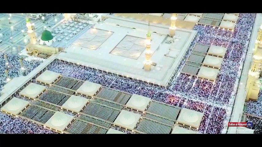 Mehfil Noor-e-Mustafa (pbuh) | 6th June 2021, Sunday