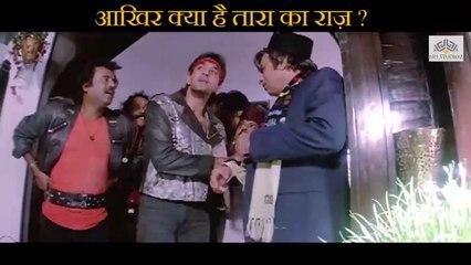 What is Tara's secret Scene   Khoon Ka Karz (2000)    Vinod Khanna    Dimple Kapadia   Rajinikanth    Sanjay Dutt   Kimi Katkar   Sangeeta Bijlani   Bollywood Movie Scene  