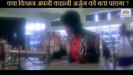 Will kishan be able to to his story Scene   Khoon Ka Karz (2000)    Vinod Khanna    Dimple Kapadia   Rajinikanth    Sanjay Dutt   Kimi Katkar   Sangeeta Bijlani   Bollywood Movie Scene  