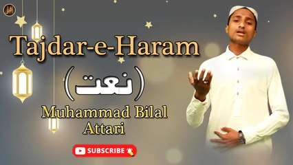 Tajdar e Haram   Naat   Muhammad Bilal Attari   Full HD Video
