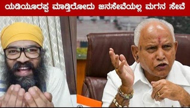ಪ್ರತಿಯೊಬ್ಬ ರಾಜಕಾರಣಿಗೂ ಚಪ್ಪಲಿಯಲ್ಲಿ ಹೊಡಿಬೇಕು ಅಂದ್ರು ಗುರುಪ್ರಸಾದ್ | Oneindia Kannada