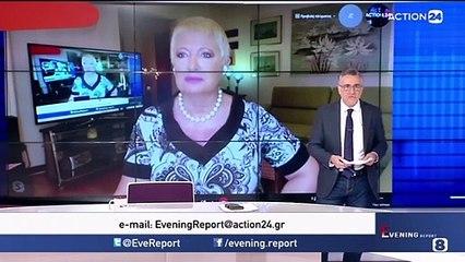 Evening Report 08-06-2021