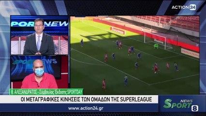 Sport News 08-06-2021