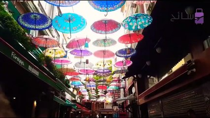 قصة شارع-شارع المظلات