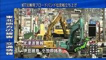 2011/03/12  東日本大震災 1300-1400