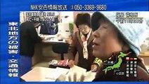 2011/03/12 東日本大震災 1400-1500