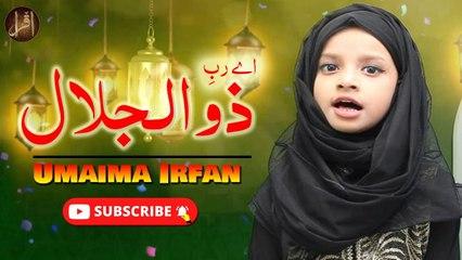 Aye Rubb E Zul Jalal   Naat   Umaima Irfan   Iqra in the name of Allah