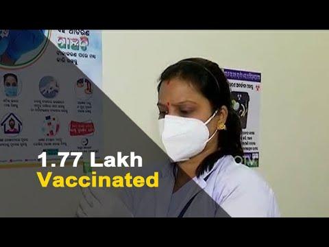 Covid-19 Vaccination Drive Resumes In Odisha   OTV News
