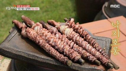 [TASTY] Octopus Horong, 생방송 오늘 저녁 210611