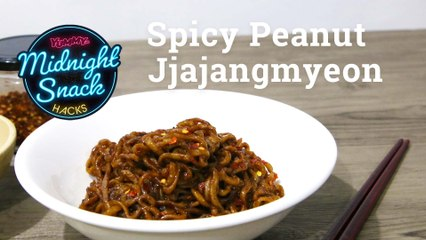 How To Make Spicy Peanut Jjajangmyeon   Yummy PH