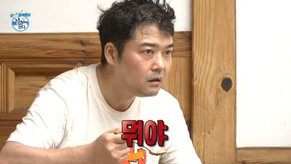 [HOT] Jeon Hyun-moo's Honbab, 나 혼자 산다 210611