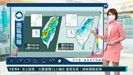留意午後雷陣雨 颱風最快今生成