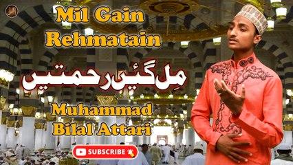 Mil Gain Rehmatain   Naat   Muhammad Bilal Attari   Full HD Video