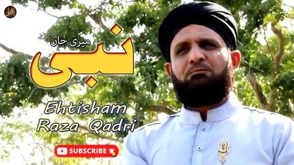 Meri Jan Nabi   Naat   Prophet Mohammad PBUH   Ehtisham Raza Qadri   HD