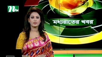 NTV Moddhoa Raater Khobor | 16 June 2021