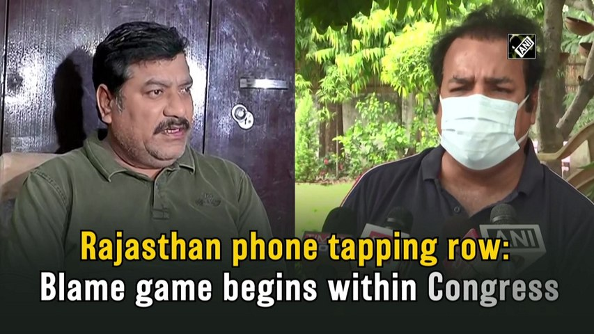 Rajasthan phone tapping row: Blame game begins within Congress