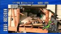 2011/03/12 東日本大震災 1500-1600