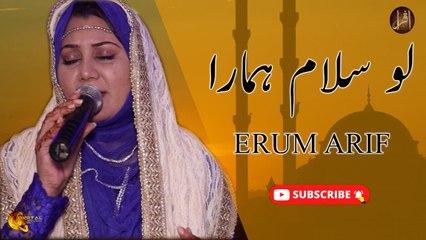Lo Salam Hamara   Erum Arif   Naat   Iqra In The Name Of Allah