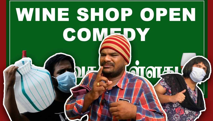 June-14   Wineshop Open Comedy    Oneindia Tamil