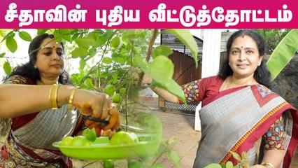 Actress Seetha New Home Blooming Garden